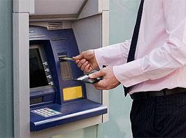 Наличные с кредитной карты получать не выгодно