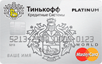 Изображение кредитной карты Тинькофф Платинум