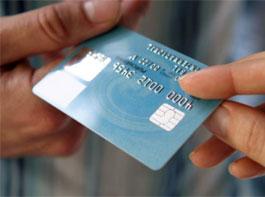 Кредитная карта - один из самых простых способов получения займа