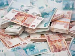 Срочная потребность в деньгах возникает неожиданно