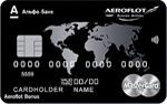 Кредитная карта Альфа-Банк Аэрофлот World MasterCard Black Edition