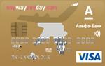 Кредитная карта Альфа-Банк Anywayanyday Gold