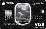 Кредитная карта Альфа-Банк S7 Priority Platinum Black