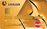 Кредитная карта БИНБАНК Классическая Gold