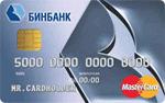 Кредитная карта БИНБАНК Классическая Standard
