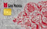 Кредитная карта Банк Москвы Низкий процент