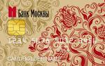 Кредитная карта Банк Москвы Низкий процент Gold