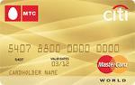 Кредитная карта Ситибанк МТС Premium