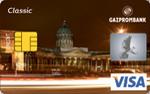 Кредитная карта Газпромбанк Классическая