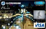 Кредитная карта Газпромбанк - Экспресс Кард