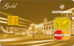 Кредитная карта Газпромбанк Gold