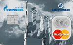 Кредитная карта Газпромбанк - Газпромнефть Platinum