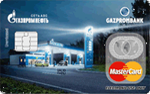 Кредитная карта Газпромбанк - Газпромнефть Unembossed