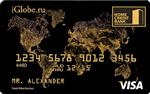 Кредитная карта Хоум Кредит iGlobe VISA Gold