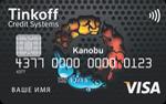 Кредитная карта Tinkoff Kanobu