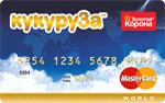 Карта Евросеть MasterCard World Кукуруза