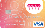 Кредитная карта Лето-карта
