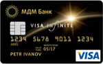 Кредитная карта МДМ Банк VISA Infinite