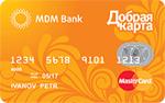 Кредитная карта МДМ Банк Добрая карта