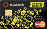 Кредитная карта МДМ Банк Техносила