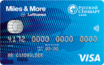 Кредитная карта Русский Стандарт Miles & More Visa Classic