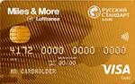 Кредитная карта Русский Стандарт Miles & More Visa Gold