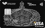 Кредитная карта МКБ Единая карта Platinum