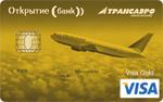 Кредитная карта Открытие Трансаэро Gold