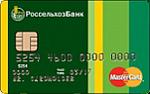 Кредитная карта Россельхозбанк Карта хозяина