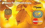 Кредитная карта Петрокоммерц Gold