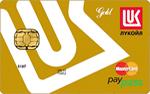 Кредитная карта Петрокоммерц ЛУКОЙЛ MasterCard Gold