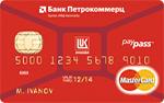 Кредитная карта Петрокоммерц ЛУКОЙЛ MasterCard Standard