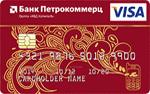 Кредитная карта Петрокоммерц Мобильный бонус