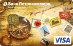 Кредитная карта Петрокоммерц Карта путешественника
