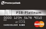 Кредитная карта Промсвязьбанк Суперкарта