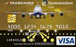 Кредитная карта Промсвязьбанк Трансаэро Gold