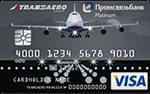 Кредитная карта Промсвязьбанк Трансаэро Platinum