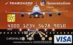 Кредитная карта Промсвязьбанк Трансаэро Classic