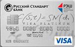 Кредитная карта RSB VISA Platinum РЭШ