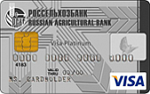 Кредитная карта Россельхозбанк Platinum