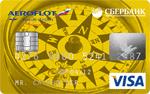 Кредитная карта Сбербанк Аэрофлот Visa Gold