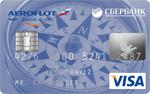 Кредитная карта Сбербанк Аэрофлот Visa Classic