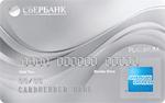 Кредитная карта Сбербанк American Express Platinum