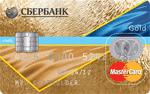 Кредитная карта Сбербанк Gold