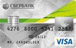 Кредитная карта Сбербанк Классическая