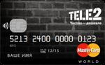 Кредитная карта Tinkoff Tele2