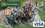 Кредитная карта Россельхозбанк Амурский тигр