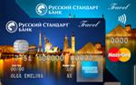 Кредитная карта RSB Travel Classic (комплект)