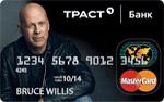 Кредитная карта Траст MasterCard Unembossed