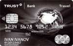Кредитная карта Траст Travel MasterCard World Black Edition